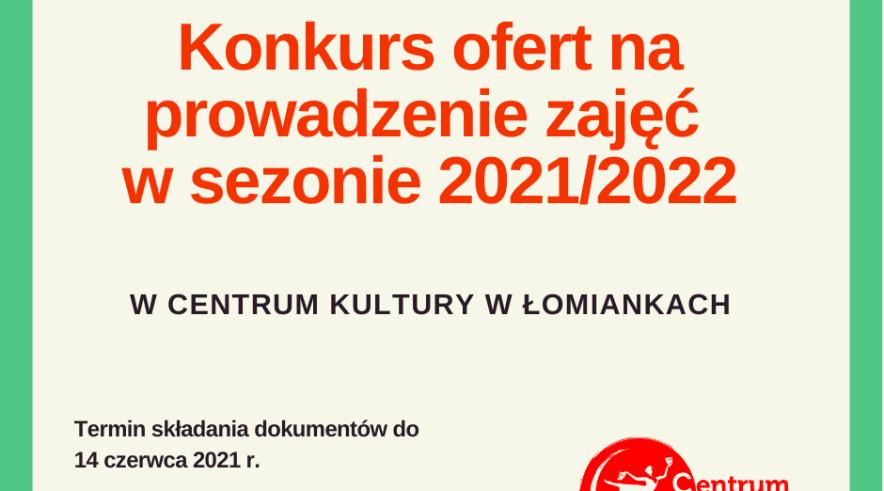 Konkurs ofert na prowadzenie zajęć  w sezonie 2021/2022